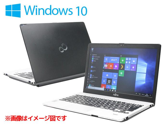 ノートパソコン Office付き Windows10 富士通 LIFEBOOK S904シリーズ 13.3インチ液晶 第4世代 Core i5搭載 メモリ 4GB 新品SSD 240GB ノートパソコン ノートPC 中古パソコン Z2【中古】