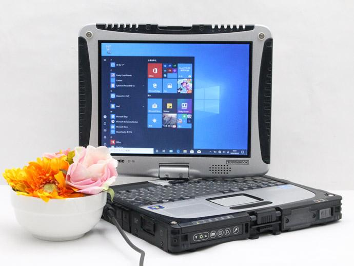 【中古】あす楽 送料無料 タフブック Microsoft Office 2019 付き Windows10 Panasonic TOUGHBOOK CF-19AW1ADS Core i5 2520M 2.5GHz メモリ 8GB 新品SSD 256GB Cランク H6