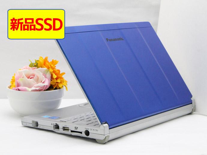 【中古】ノートパソコン Office付き Windows10 天板カスタマイズ Panasonic Let's note CF-NX3 CF-NX3JDGCS Core i5 4310U 2.0GHz メモリ 8GB 新品SSD 256GB ブルー Bランク Y3