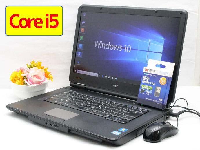 【中古】送料無料 ノートパソコン Office付き Windows10 NEC VersaPro タイプVX VK25M/XC PC-VK25MXZCC Core i5 2520M 2.5GHz メモリ 4GB HDD 250GB DVD-ROM 訳有特価 バッテリー完全消耗 F3
