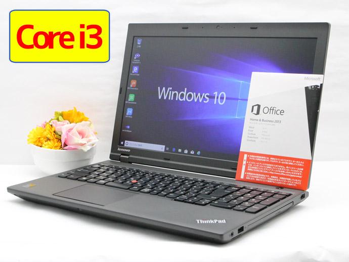 【中古】送料無料 ノートパソコン Microsoft Office付き Windows10 Lenovo ThinkPad L540 Core i3 4000M 2.4GHz メモリ 4GB HDD 500GB DVD-RW G2