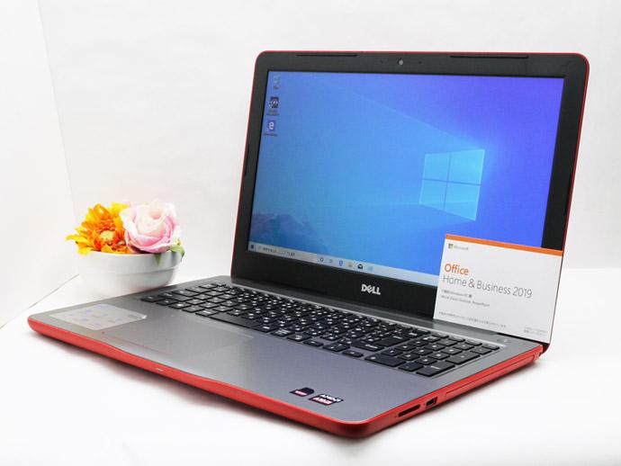 【中古】あす楽 Microsoft Office 2019付き 送料無料 ノートパソコン Windows10 DELL Inspiron 5565 AMD A10-9600P 2.4GHz メモリ8GB 新品SSD512GB DVD-RW スピーカー不良 Dランク 訳有特価 F16