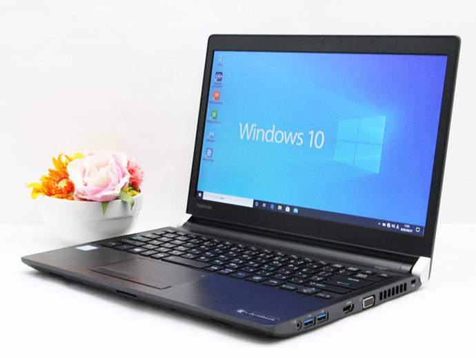 【中古】あす楽 送料無料 ノートパソコン Office付き Windows10 東芝 dynabook R73/U PR73UFJA837AD11 Core i3 6100U 2.3GHz メモリ 8GB SSD128GB Aランク G15