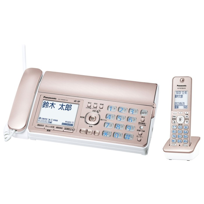 Panasonic パナソニック デジタルコードレス普通紙FAX おたっくす KX-PD305DL-N ピンクゴールド【即納・送料無料】