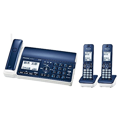 Panasonic パナソニック デジタルコードレス普通紙FAX おたっくす KX-PZ500DW-A ネイビーブルー【即納・送料無料】
