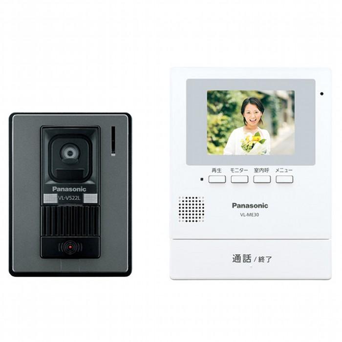 留守でも来訪者をあとから確認できる 録画機能搭載 Panasonic ハイクオリティ カラーテレビドアホン 商舗 VL-SE30XL VL-SE30KLのコード直結式 送料無料 パナソニック 同等品:VL-SZ30XL 即納