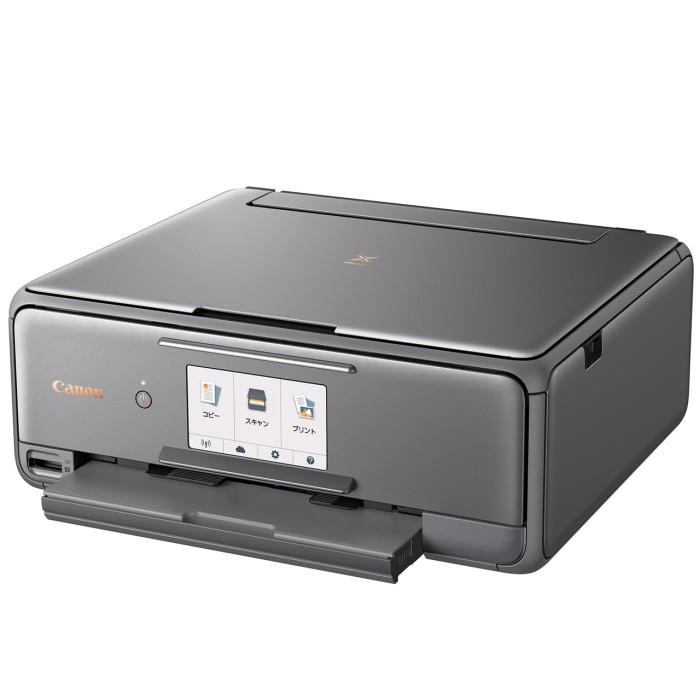 CANON キャノン インクジェットプリンター PIXUS XK50 【即納・送料無料】