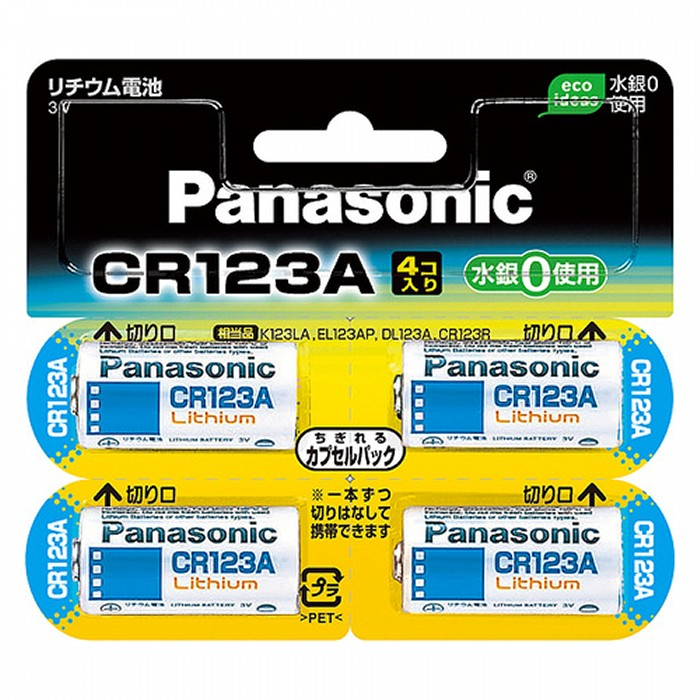 カメラ ヘッドランプなど パナソニック 正規品スーパーSALE×店内全品キャンペーン 期間限定お試し価格 カメラ用リチウム電池 CR-123AW 4P 4個パック 即納 Panasonic 乾電池 送料無料