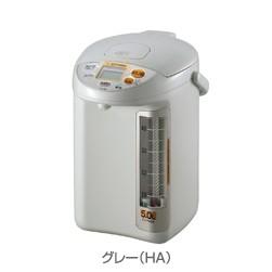 ZOJIRUSHI 象印 マイコン沸とう電動給湯ポット 5.0L CD-PB50-HA グレー 【送料無料・即納】