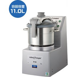 ROBOT COUPE ロボクープ CUTTER-MIXER-SERIES カッターミキサーシリーズ R-10E 【送料無料・代引不可】