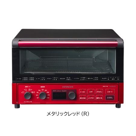 HITACHI 日立 コンベクションオーブントースター HMO-F100-R メタリックレッド 【送料無料】