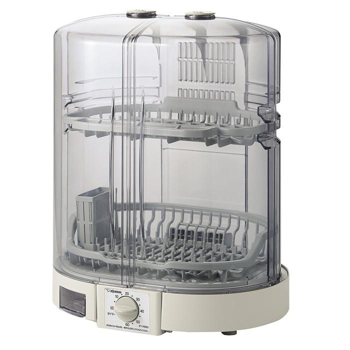 ZOJIRUSHI 象印 食器乾燥器 EY-KB50-HA グレー【送料無料・即納】