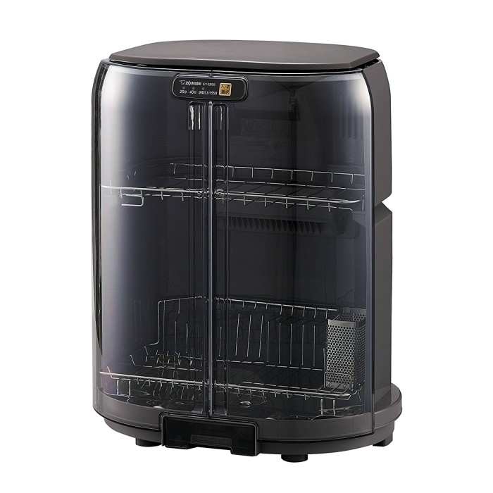 ZOJIRUSHI 象印 食器乾燥器 EY-GB50-HA グレー【送料無料・即納】