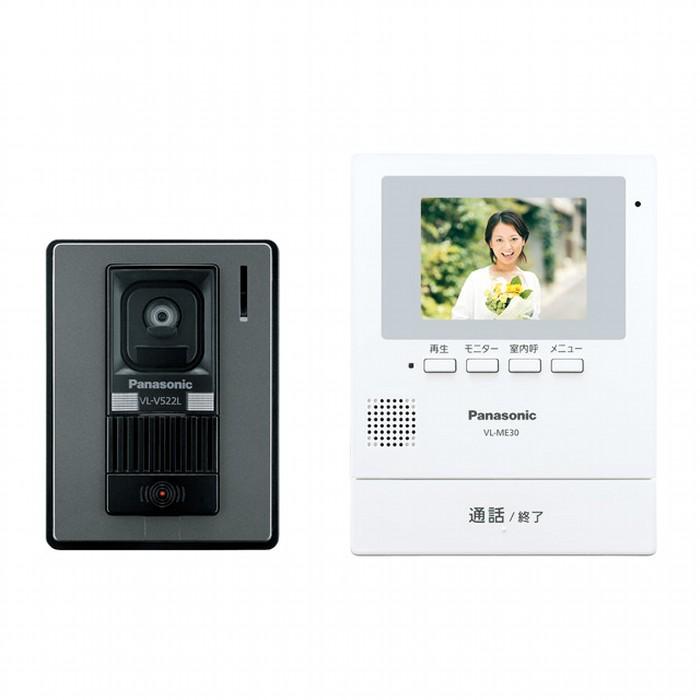 パナソニック カラーテレビドアホン VL-SE30KL (同等品:VL-SZ30KL/VL-SE30XLの電源コード式)【即納・送料無料~】Panasonic