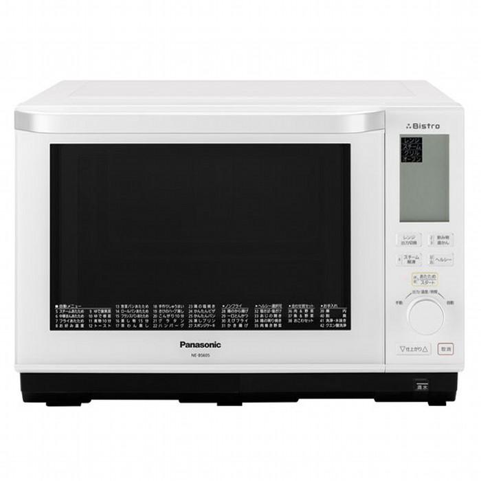 パナソニック スチームオーブンレンジ 26L 3つ星 ビストロ NE-BS605-W ホワイト Panasonic 【即納・送料無料】