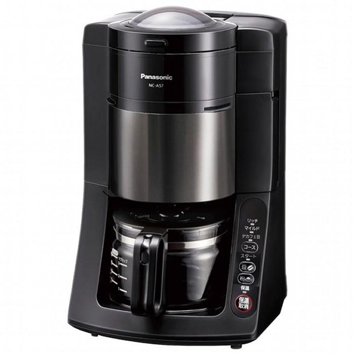 パナソニック 沸騰浄水コーヒーメーカー NC-A57-K ブラック Panasonic 【即納・送料無料】
