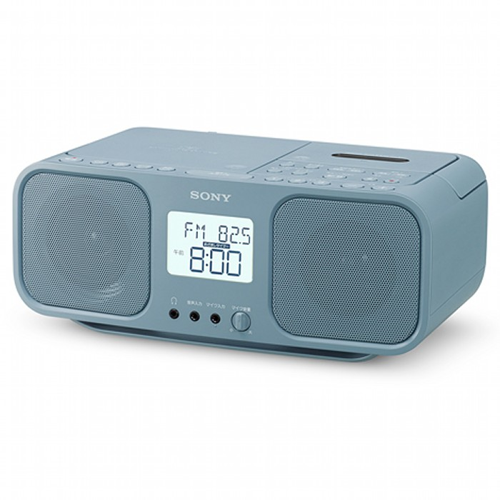 SONY CDラジオカセットレコーダー CDラジカセ CFD-S401(LI) ブルーグレー ソニー 【即納・送料無料~】
