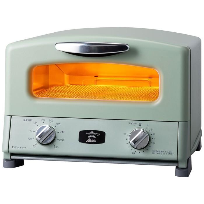 アラジン Graphite Grill & Toaster AGT-G13A(G) グリーン aladdin 【送料無料~・即納】