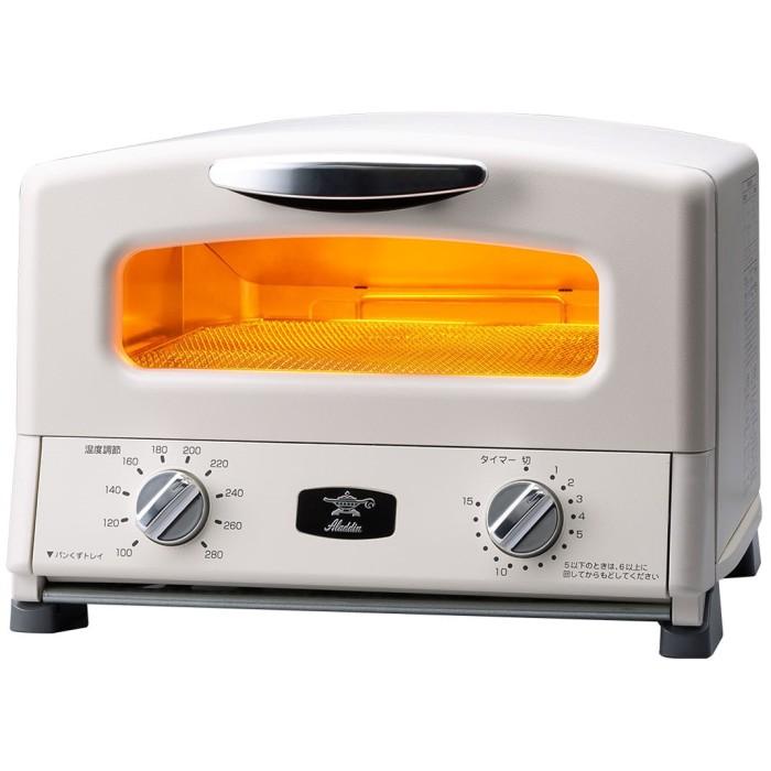 アラジン Graphite Grill & Toaster AGT-G13A(W) ホワイト aladdin 【送料無料~・即納】