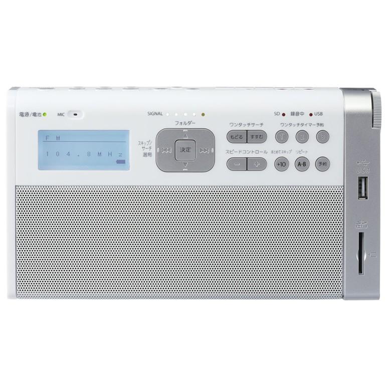 【即納・送料無料】 TY-RHR1(W) TOSHIBA 東芝 ホワイト SD/USB録音ラジオ