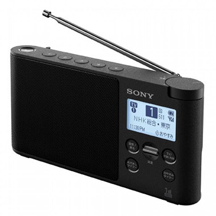 SONY ワンセグTV音声/FMステレオ/AMラジオ XDR-56TV-B ブラック ソニー 【即納·送料無料】