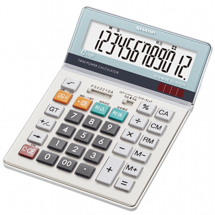 環境への配慮と使いやすさを両立。 SHARP 電卓(セミデスクタイプ) 12桁 EL-S752K-X グリーン購入法適合電卓 シャープ【送料無料・即納】