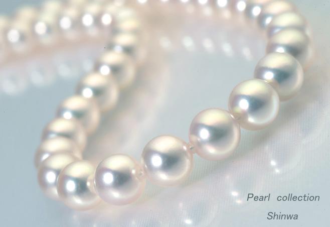 約80cm真珠セミロングパールネックレス/7.5-8.0mm 約80cm, ツルイムラ:8e4125b9 --- sunward.msk.ru