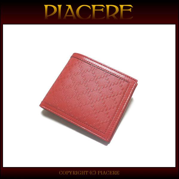 グッチ 二つ折り財布 GUCCI 225826 AIZ1N 6516 メンズ 送料無料 新品 プレミアムセール