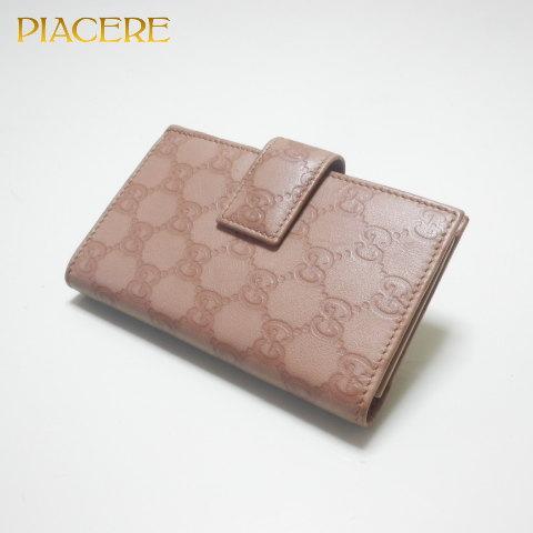 グッチ 三つ折り財布 GUCCI 363420 BNJ1G 2707 送料無料 新品 セール
