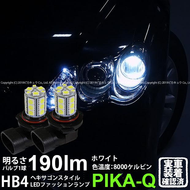 【霧灯】トヨタ マークX[GRX120系](MC前)HB4[9006]HYPER SMD24連(3chip SMD21連+1chip SMD3連)LEDフォグ 無極性タイプ LEDカラー:ホワイト8000K 1セット2個入 ファッションランプ・デイタイムランプ(10-C-2)【メール便不可】
