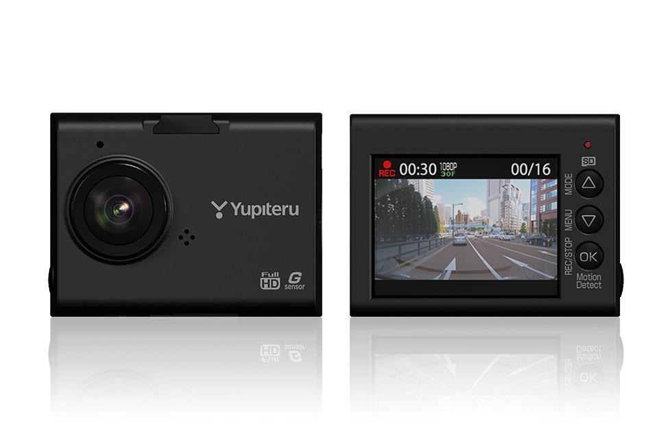広角記録で撮り逃しを防ぐFULL HD録画、Gセンサー搭載。駐車記録(オプション)に対応。 ユピテル Yupiteruドライブレコーダー ドラレコ DRY-ST1700c