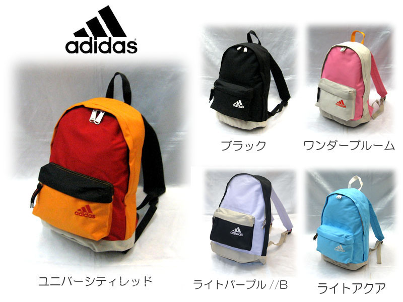 7520d2dcfd07 auc-pinkkiss  adidas adidas backpack 27243 small dimensions ...