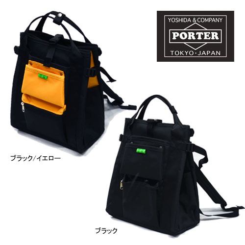 PORTER/UNION ポーター/ユニオン トート型リュックサック 08691