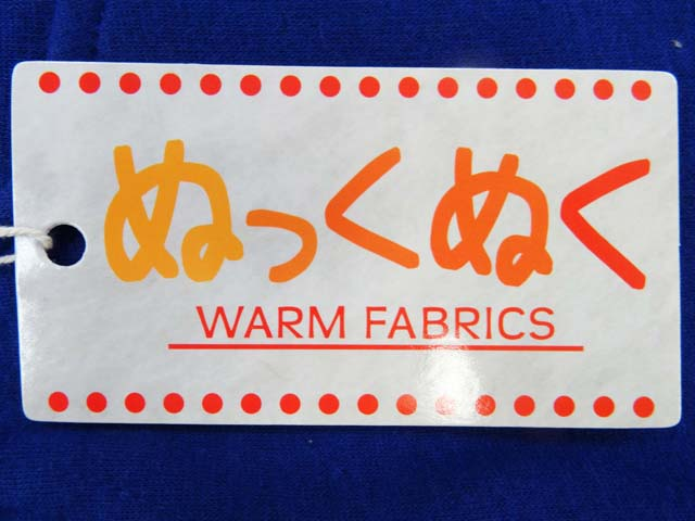 Sale 50%OFF[] エフオーキッズ F.O.KIDS back shaggy school cut underwear