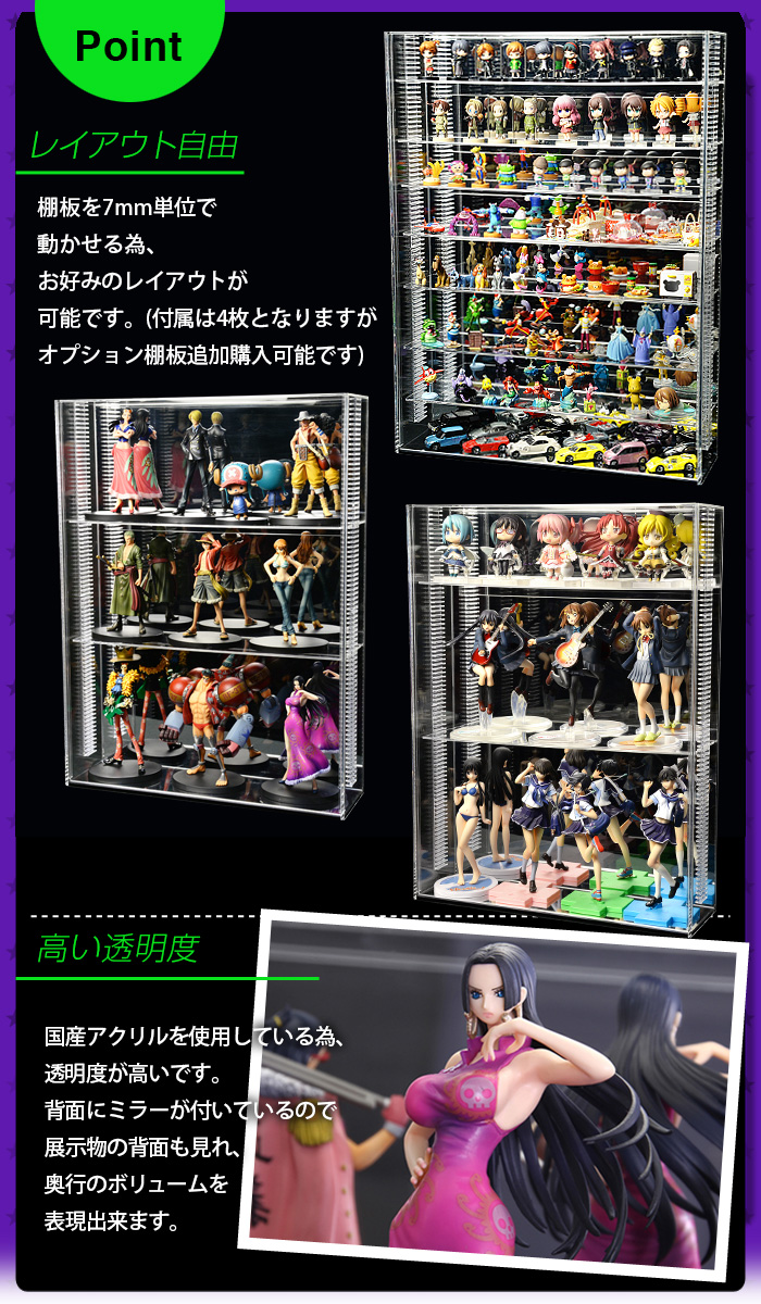 Collection case and figure case and clear L 4 shelves with