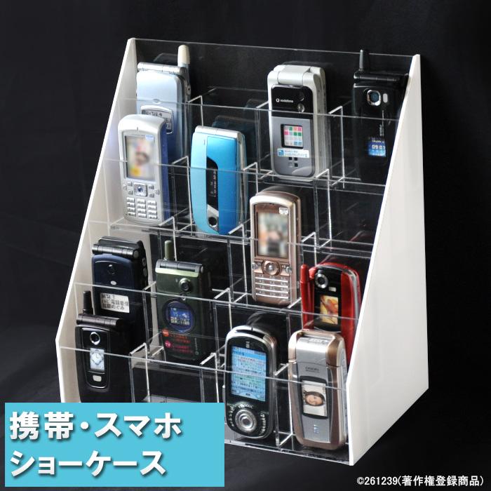 アクリル携帯電話/スマホ/iphone/ディスプレイケース/ショーケース/スタンド 20台用