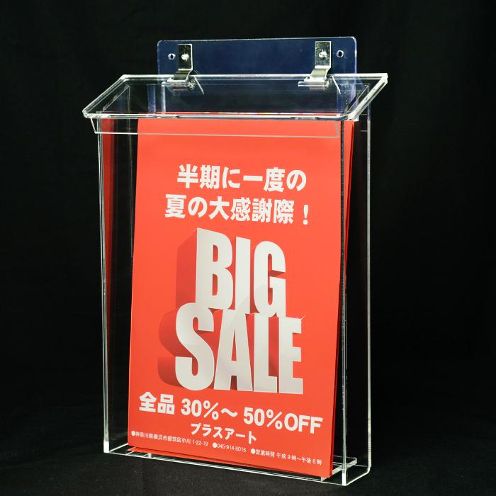 評価 A4サイズ用 プラスチック蝶番より長持ち メーカー直売 屋外用チラシケース 結束バンド付 ステンレス蝶番 パンフレットケース