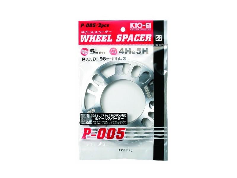 送料無料(定形外郵便) KYO-EI [ 協永産業 ] Wheel Spacer [ 5mm 4/5H ] PCD98-114.3 [ 個数:2枚 ] P-005-2P