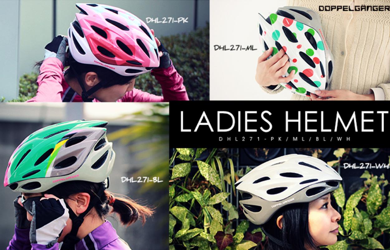 DOPPELGANGER DHL271,ML/DHL271,ML/DHL271,Pk/DHL271,WH 高機能モデル□新品 自転車用 サイクリング用  街乗り用 通勤通学用 軽量 ヘルメット helmet 安全装備 ドッペル