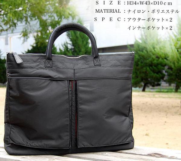 【MACLAREN.CO】HUNTERビジネスバッグAN-2033/シンプルなデザインで使いやすさ軽さNO1・軽量・収納力バツグン!/新品
