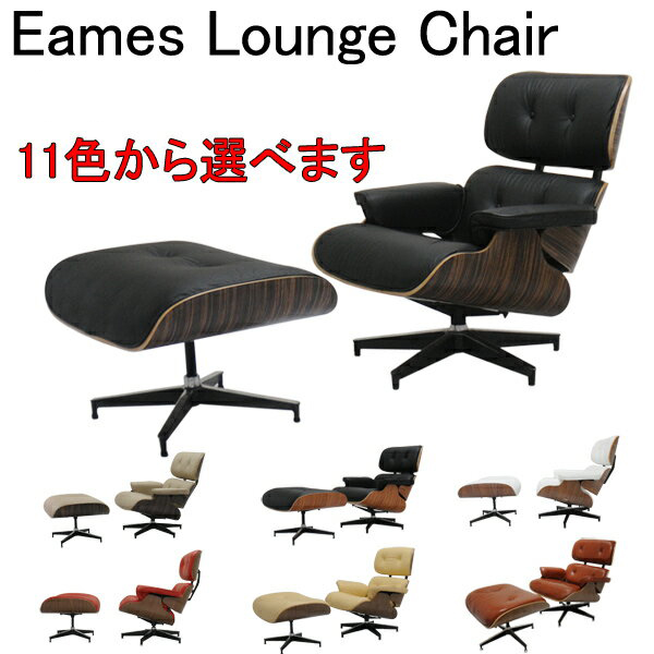 Cool Eames Lounge Chair And Ottoman Set The Finest Leather Sitting Comfortable Is Superb Charles Ray Eames Personal Chair Chair Person For Chair Creativecarmelina Interior Chair Design Creativecarmelinacom