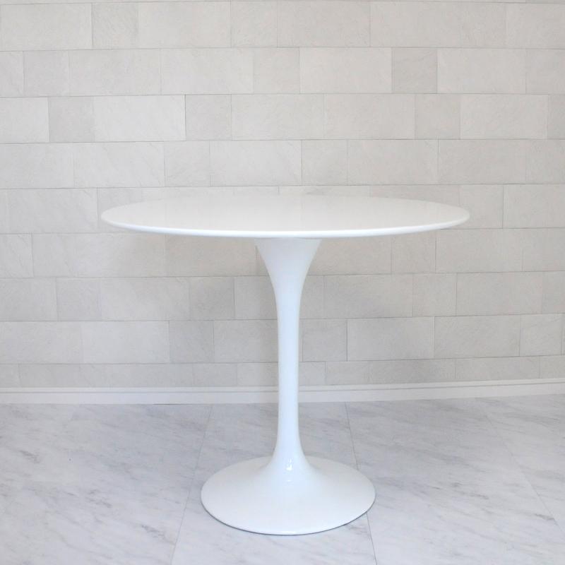 チューリップテーブル 直径90cm/ホワイト white/エーロ・サーリネン作/新品 tuliptable Eero Saarinen ちゅーりっぷテーブル パーソナルテーブル サイドテーブル ダイニングテーブル デザイナーズ リプロダクト TABLE