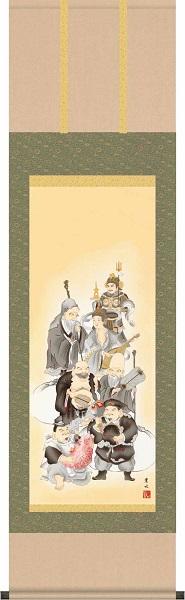 掛軸/慶祝・縁起画/七福神/七福神/緒方葉水/清瀧会/洛彩緞子本表装/尺三サイズ幅44.5cm/化粧箱収納/表装品質十年保証