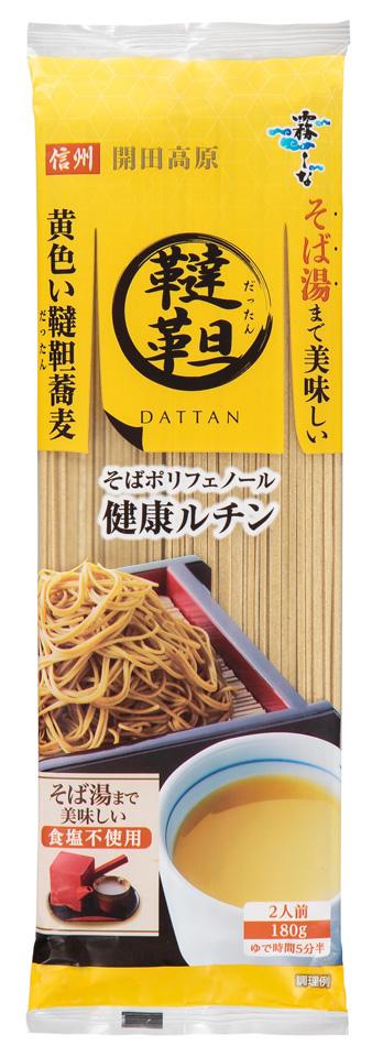 そば湯まで美味しい蕎麦 韃靼 食塩不使用 黄色の韃靼蕎麦 ポリフェノール はくばく 180g×20袋セット 10P03Dec16
