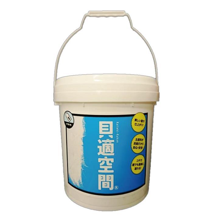 【貝適空間コテ塗り用 18kg】 漆喰 しっくい 壁塗料 DIY 牡蠣殻の壁 かき殻