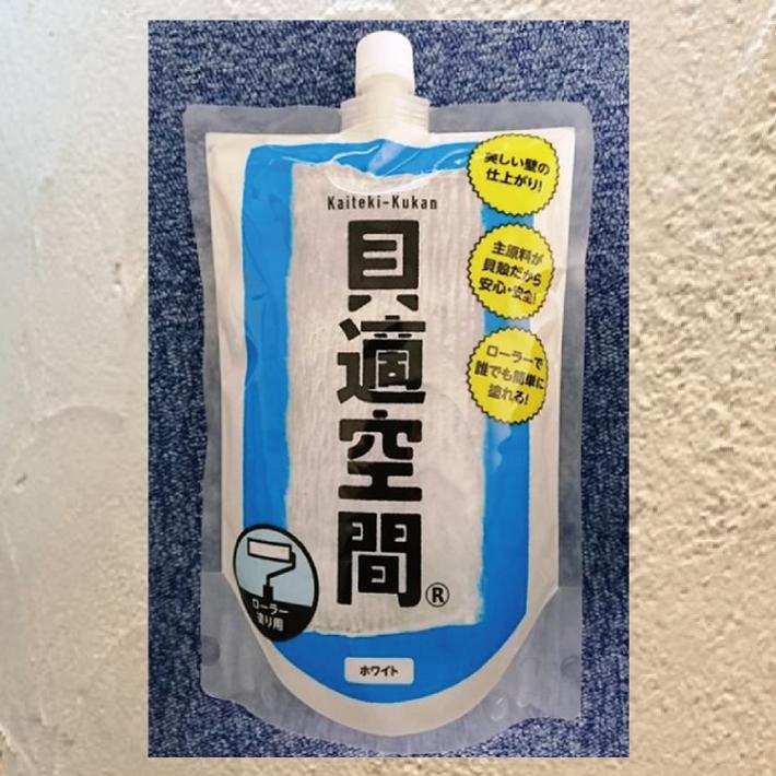 【貝適空間ローラー塗り用 5個セット】 漆喰 しっくい 壁塗料 DIY 牡蠣殻の壁 かき殻