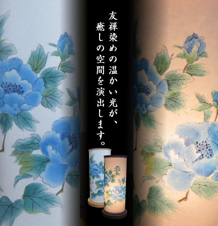 行燈「牡丹」手描き友禅染 一点もの 優しい風合いをお楽しみいただけます