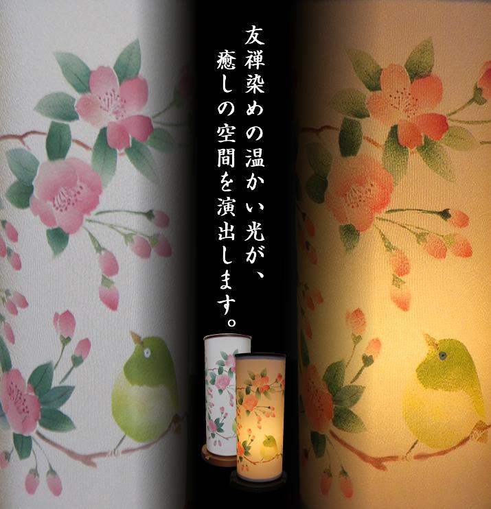 行燈「海棠とメジロ」 手描き友禅染 手描き友禅染 一点もの 優しい風合いをお楽しみいただけます
