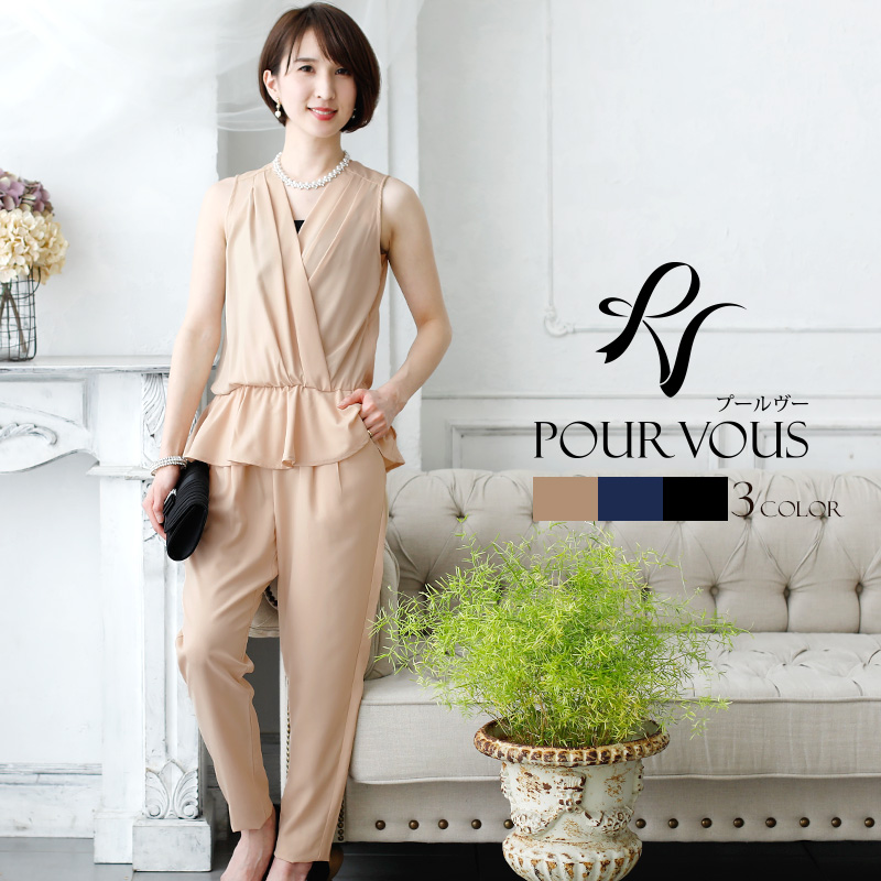 20225e0547436c The size four season invite dress clothes and others which are big for  combinaison all-in-one pantdress underwear formal dress trouser suit  ceremony ...