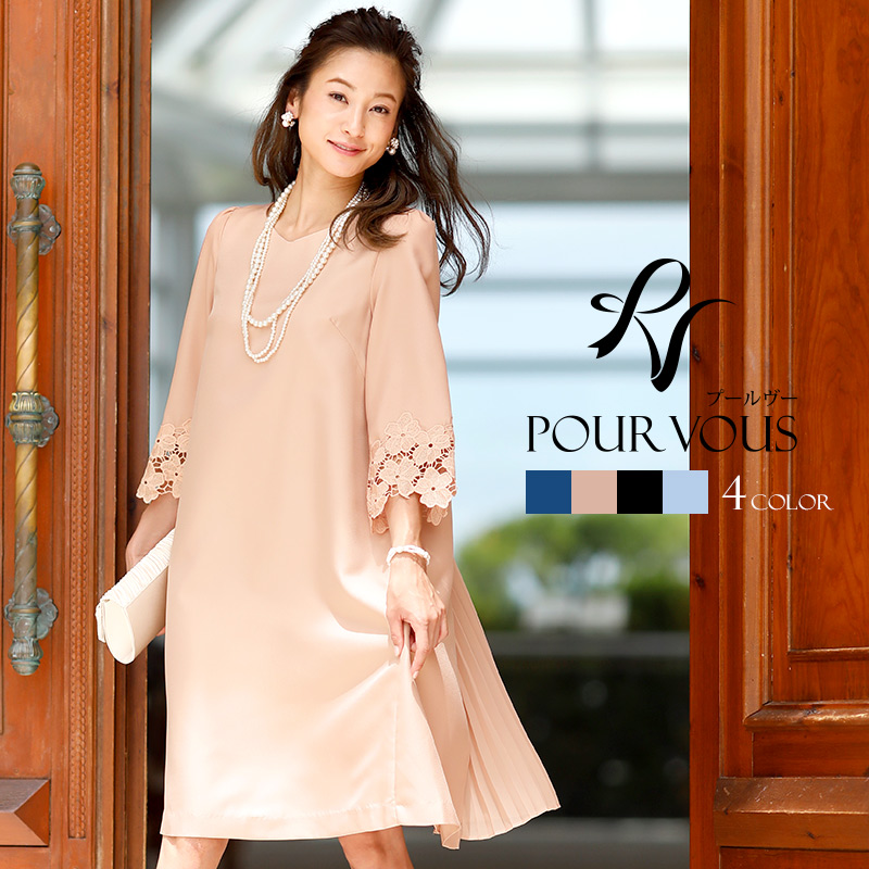 fcad35a4aa0fc Knee-length second party Lady's mother long sleeves three-quarter sleeves  maternity banquet girls